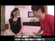 japanese housewife forced fuck tough banging